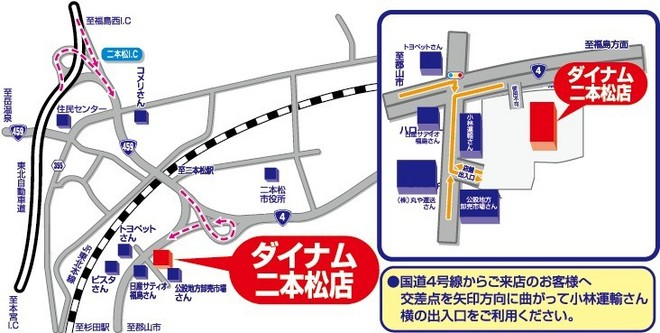 福島県 ダイナム二本松店 二本松市中里 案内図