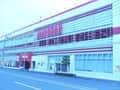 マルハン水道町店