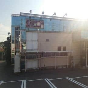 静岡県 国際ランド 湖西市新居町中之郷 外観写真
