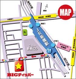 東京都 BIGディッパー 港区新橋 案内図