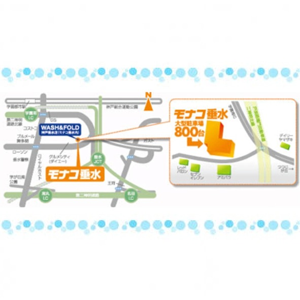 兵庫県 モナコ垂水 神戸市垂水区小束山本町 案内図