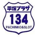 神奈川県 平塚プラザ 平塚市唐ケ原 ロゴ