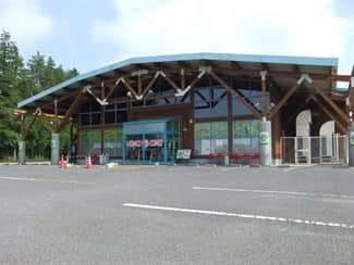茨城県 ダイナム那珂町店 那珂市菅谷 外観写真