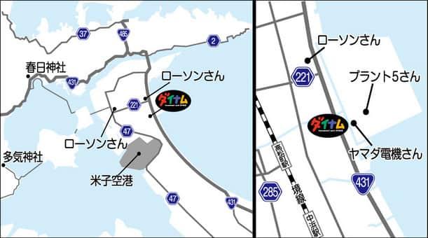 鳥取県 ダイナム鳥取境港店 境港市高松町 案内図