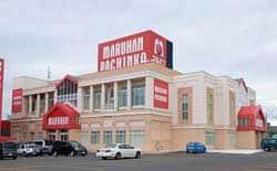 北海道 マルハン苗穂店 札幌市中央区北1条東 外観写真