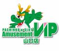 山口県 VIP山口 山口市黒川 ロゴ