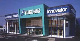 福岡県 ユーコーラッキー国分店 久留米市国分町 外観写真