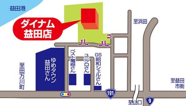 島根県 ダイナム島根益田店 益田市高津 案内図
