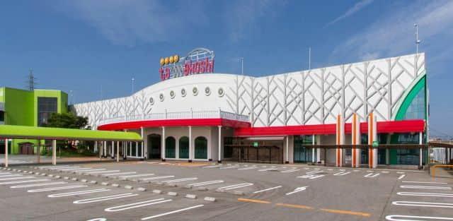 愛知県 GOLD玉越 中川店 名古屋市中川区長須賀 外観写真