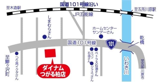 青森県 ダイナムつがる柏店 つがる市柏広須 案内図