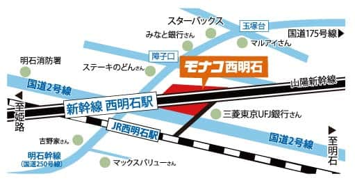 兵庫県 モナコ西明石 明石市松の内 案内図