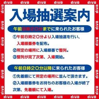 愛媛県 セントラルディーボ空港通店 松山市空港通 画像1