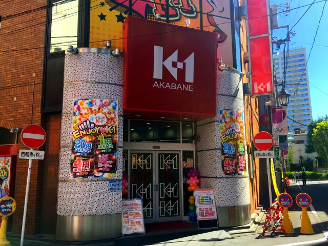 東京都 K1赤羽 北区赤羽 外観写真