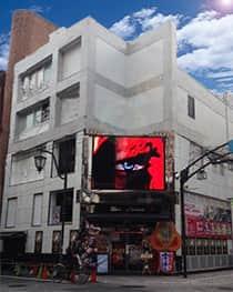 広島県 ニュークラウン 広島市中区堀川町 外観写真