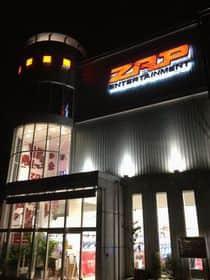 千葉県 ZAP蘇我店 千葉市中央区今井 外観写真