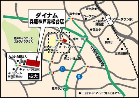 兵庫県 ダイナム兵庫神戸赤松台店 神戸市北区赤松台 案内図