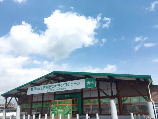鹿児島県 ダイナム国分店 霧島市国分中央 外観写真