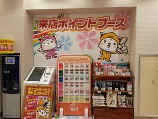 神奈川県 アビバ横須賀中央店 横須賀市若松町 画像2