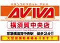 神奈川県 アビバ横須賀中央店 横須賀市若松町 ロゴ