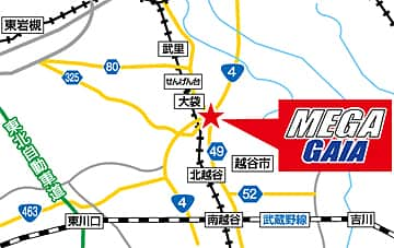 埼玉県 メガガイア越谷大里 越谷市大里 案内図