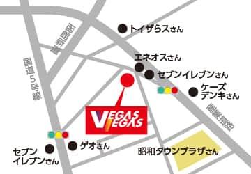 北海道 ベガスベガス函館昭和店 函館市昭和 案内図