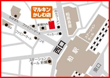 千葉県 マルキン柏店 柏市末広町 案内図