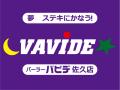 長野県 パーラーバビデ佐久店 佐久市中込 ロゴ