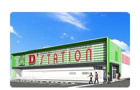 群馬県 D'ステーション渋川インター店 渋川市中村 外観写真