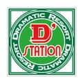 群馬県 D'ステーション渋川インター店 渋川市中村 ロゴ