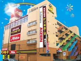 香川県 アイゼン丸亀ナナイロ店 丸亀市大手町 外観写真