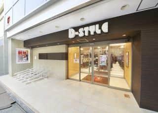 東京都 ディースタイル練馬4号店 練馬区練馬 画像1