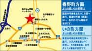 高知県 ダイナム高知中村店 四万十市具同 案内図