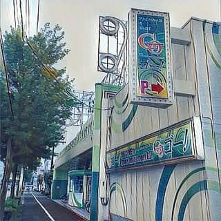 愛知県 ゴー 名古屋市中川区太平通 外観写真