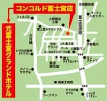 静岡県 コンコルド富士宮店 富士宮市外神東町 案内図