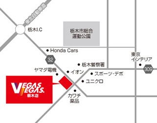 栃木県 ベガスベガス栃木店 栃木市箱森町 案内図