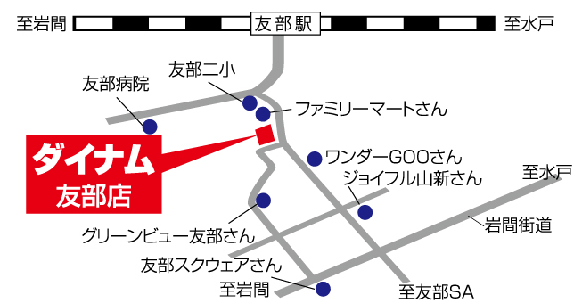 茨城県 ダイナム友部店 笠間市旭町 案内図