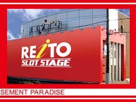 茨城県 麗都スロットステージ筑西 筑西市西谷貝 外観写真