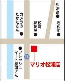 長崎県 マリオ松浦店 松浦市志佐町里免 案内図