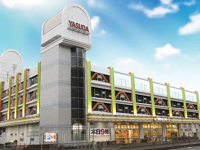 神奈川県 やすだ相模原店 相模原市中央区中央 外観写真