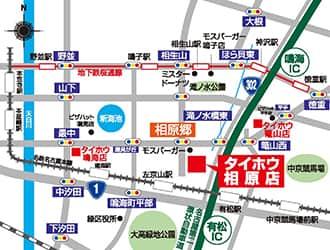 愛知県 タイホウ相原店 名古屋市緑区相原郷 案内図