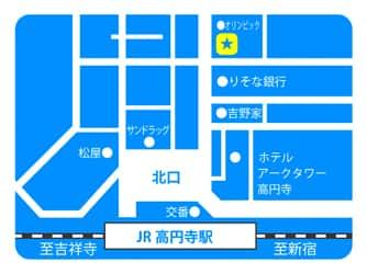 東京都 スターダスト 杉並区高円寺北 案内図