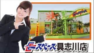 沖縄県 イースペース具志川 うるま市江洲 外観写真