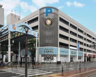 佐賀県 キャロルしらやま名店街店 佐賀市白山 外観写真