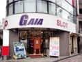 ガイア大塚北口店