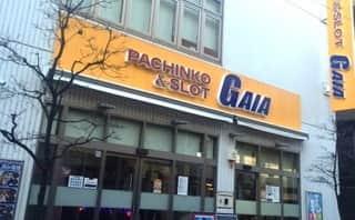 東京都 ガイア高野台店 練馬区高野台 外観写真