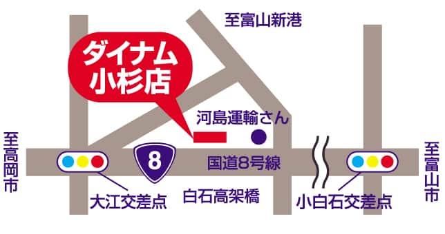 富山県 ダイナム小杉店 射水市西高木 案内図