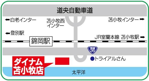 北海道 ダイナム苫小牧店 苫小牧市錦岡 案内図