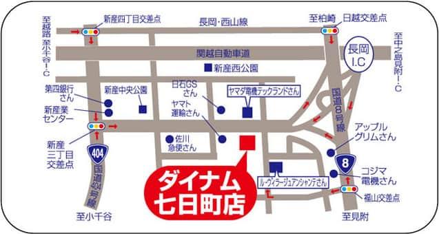 新潟県 ダイナム七日町店 長岡市南七日町 案内図