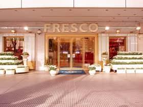東京都 新宿フレスコ 新宿区西新宿 外観写真