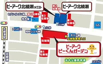 東京都 ピーアーク ピーくんガーデン 足立区谷中 案内図